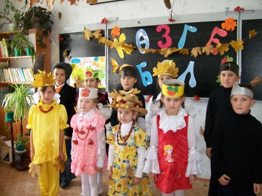 Конкурсы на праздник в 3 классе